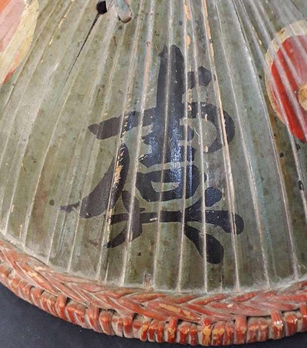 casques asiatique 20200406-110348