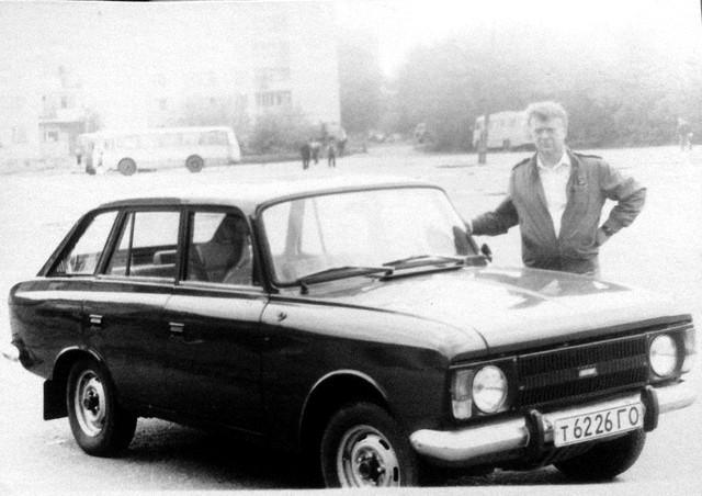IZ-Kombi-3