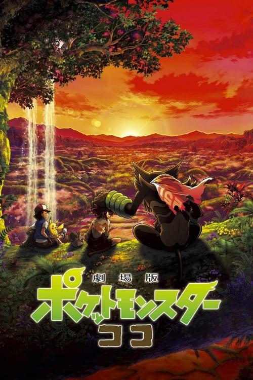 Pokémon Filmi Ormanın Sırları - Pokemon The Movie Secrets Of The Jungle (2020) 1080p NF WEB-DL DDP5.1 x264 Türkçe Dublaj