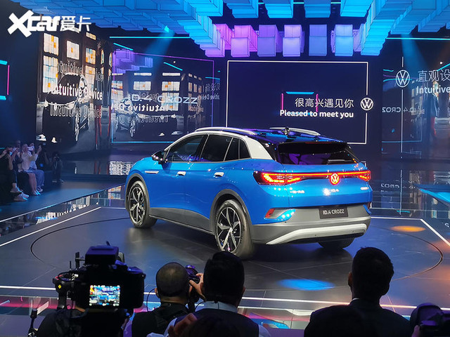 2020 - [Volkswagen] ID.4 - Page 10 9-AE3-A2-E6-4041-4208-8-C8-D-A9-F06-E178226
