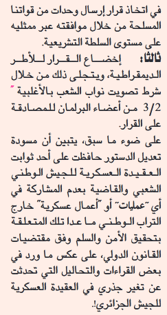 هذه حقيقة وخلفيات مقترح إرسال الجيش الجزائري خارج الحدود  2020-06-10-20-52-32-Mise-en-page-1-Eldjeich-Juin2020-Ar-pdf