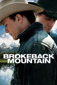 კუზიანი მთა BROKEBACK MOUNTAIN