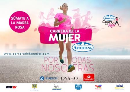 """El 24 de Octubre vuelve la Carrera de la Mujer """"Central Lechera Asturiana"""" de Madrid"""