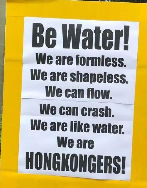 """西方欢呼""""和理非""""下的香港白热化暴乱"""