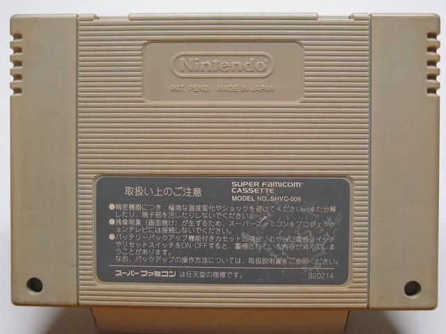 SFC-3650