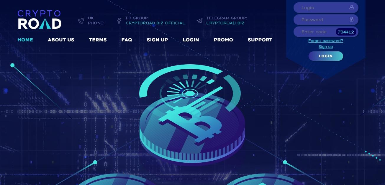 CryptoRoad