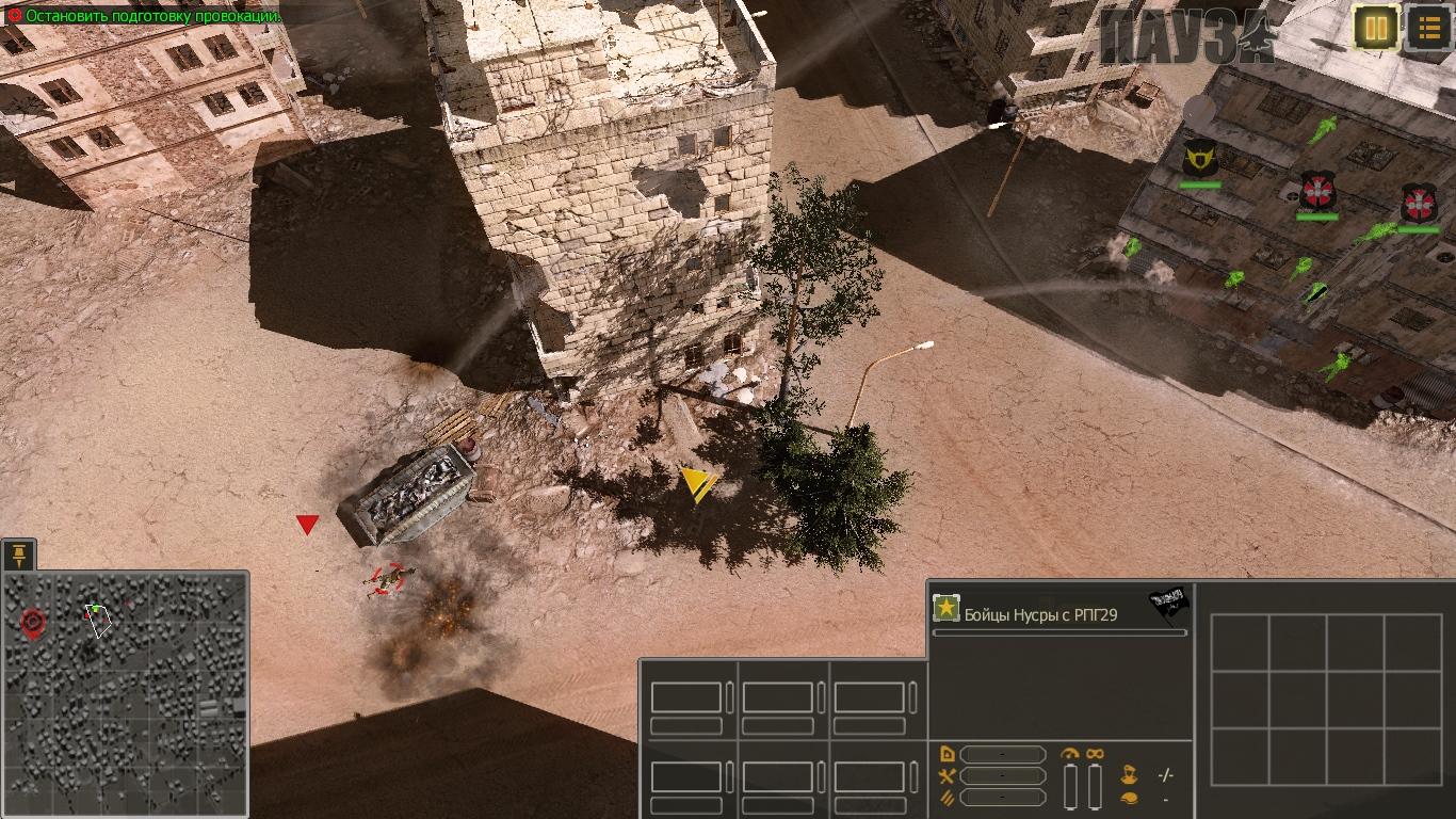 Syrian-Warfare-2021-01-20-20-43-09-888