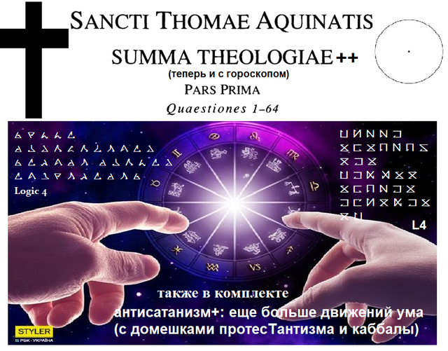 summatheologiae