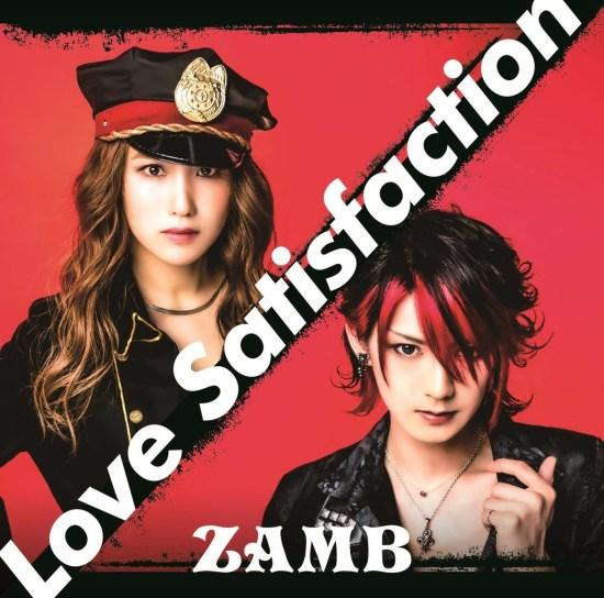 [Single] ZAMB – Love Satisfaction