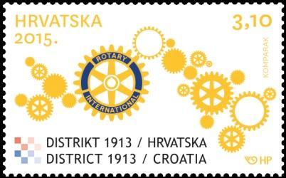 2015. year ROTARY-DISTRIKT-1913-HRVATSKA