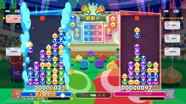Nintendo Switch ™ 「魔法氣泡 eSports 」 將於 8 月 27 日 四 進行免費大型 資料更新 追加「觀戰」模式及全新角色 3