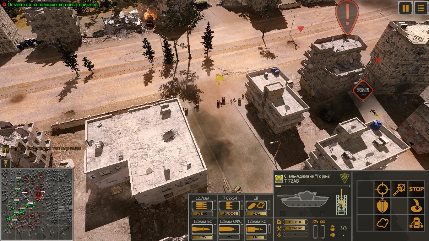 Syrian-Warfare-2021-02-20-02-49-39-108