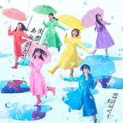 AKB48-Shitsuren-Arigatou-Type-A-Reg