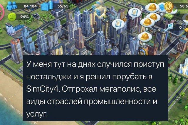 gorod-00