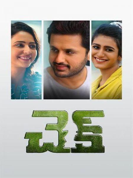 Check (2021) Telugu 720p Pre-DVDRip x264 AAC 700MB Dwonload