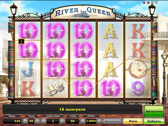 River-Queen-10