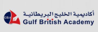 أكاديمية الخليج البريطانية