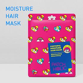 Moisture hair mask that shining like silk essence