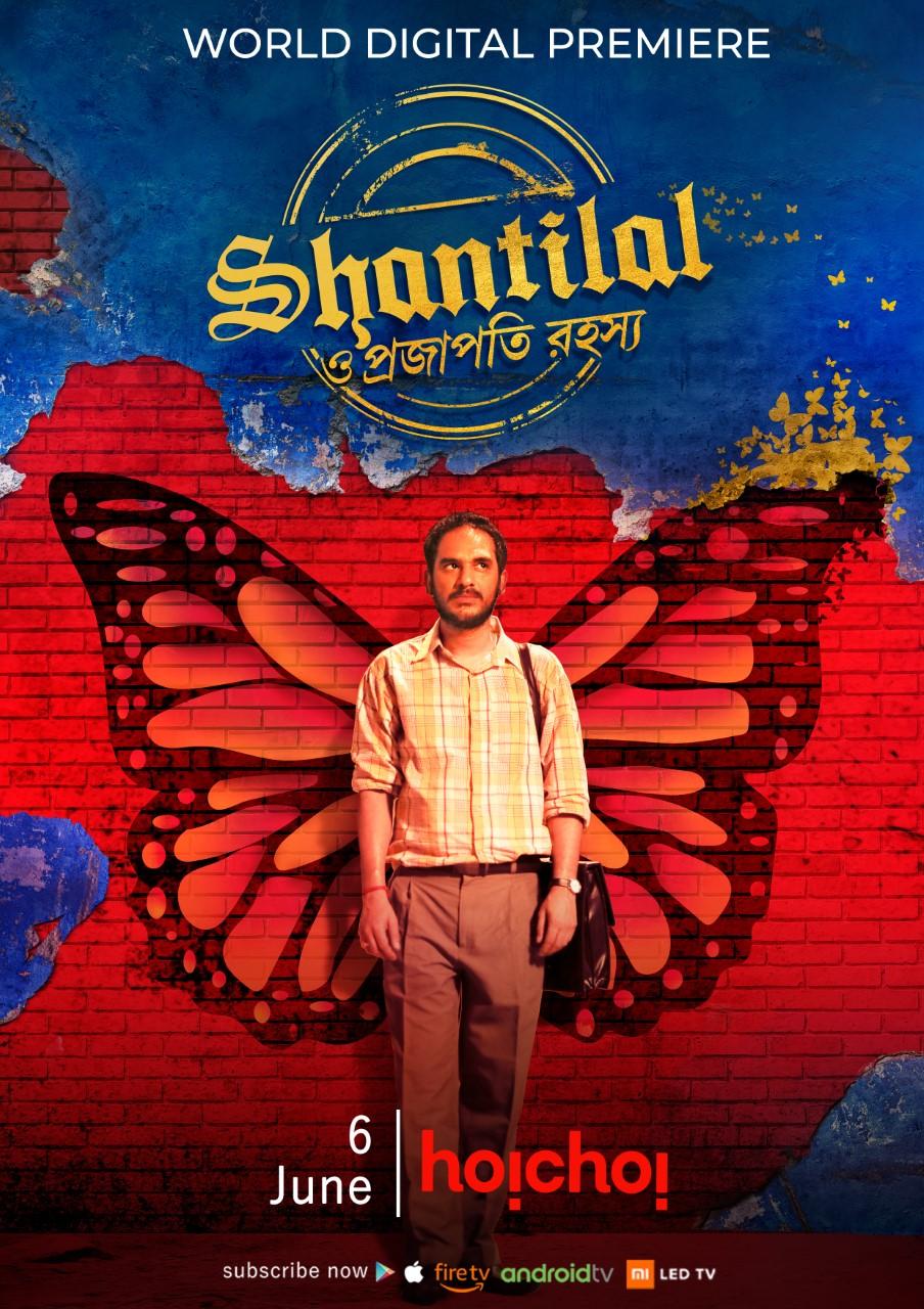 Shantilal O Projapoti Rohoshyo (2019) Bengali 720p WEBRip H264 650MB Download