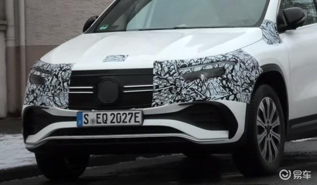 2020 - [Mercedes-Benz] EQ A - Page 4 35-B4-F851-4430-48-F9-BE0-C-4-FA17-F17287-D
