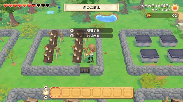 「牧場物語」系列首次在Nintendo SwitchTM平台推出全新製作的作品!  『牧場物語 橄欖鎮與希望的大地』 於今日2月25日(四)發售 033