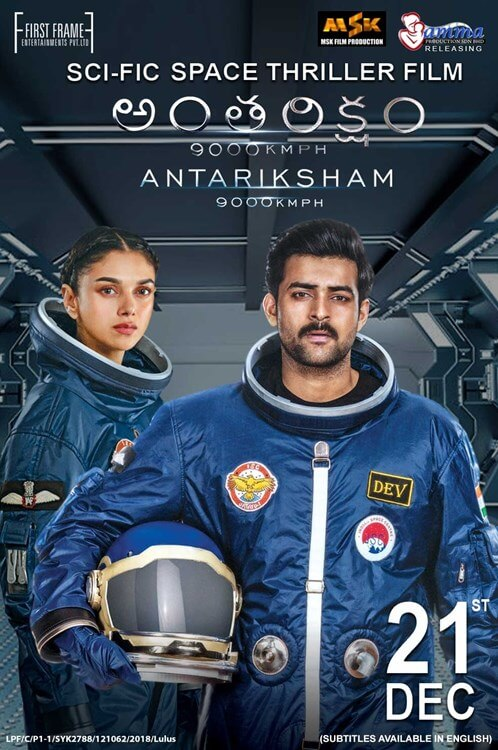 Vinveli 9000 KMPH (2021) Dual Audio Movie 720p HDRip AAC
