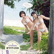 Sawaguchi Aika & Terada Rio 沢口愛華&寺本莉緒