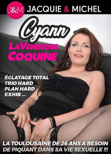 Cyann la vendeuse coquine / Cyann непослушная девка (Gercot, J&M) [2018 г., Gonzo, Anal, Group Sex, Toys, Lingerie, Outdoor, WEBRip 540p]