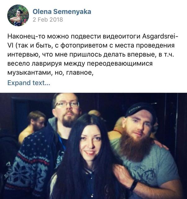 https://i.ibb.co/t4j1DPF/olena-semenyaka-screen.jpg