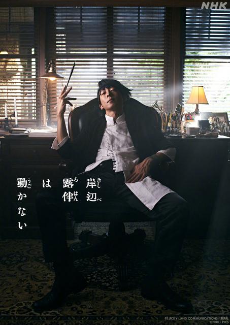 Topics tagged under jojo on 紀由屋分享坊 Image