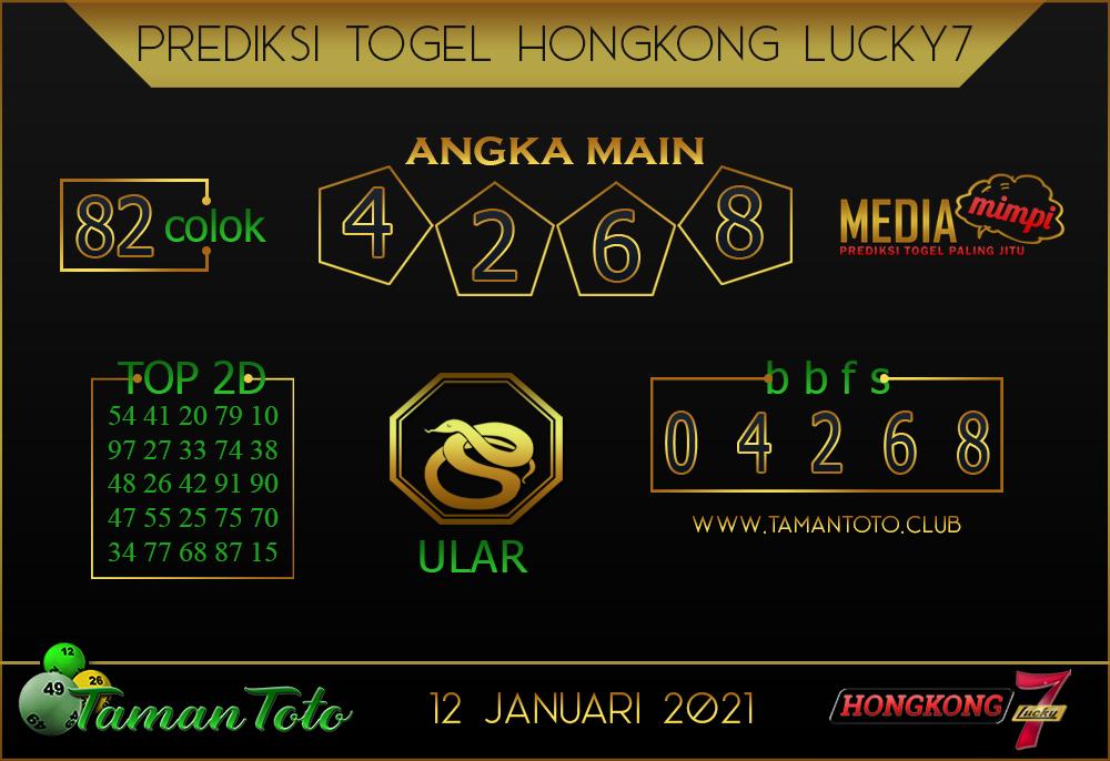Prediksi Togel HONGKONG LUCKY 7 TAMAN TOTO 12 JANUARI 2021