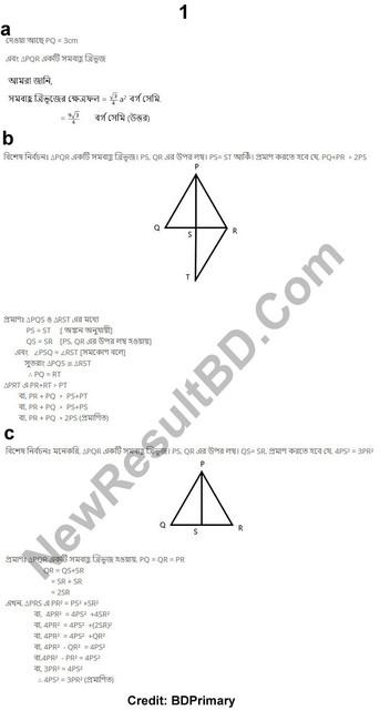 Class-9-4th-Week-Math-Solution-1