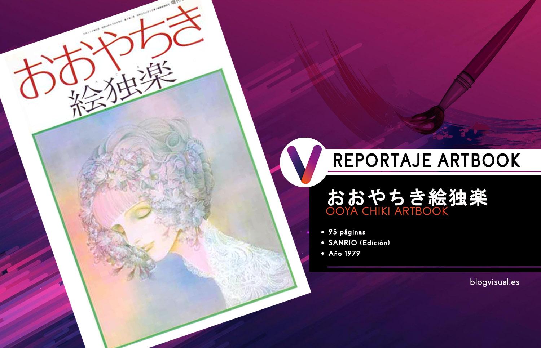 REPORTAJE-ARTBOOK-2021-OOYA-CHIKI-BANNER.jpg