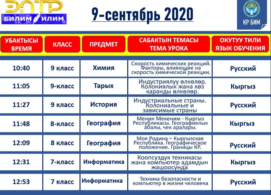 IMG-20200906-WA0014