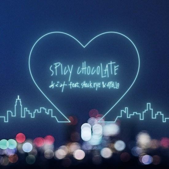 [Single] SPICY CHOCOLATE – Megumi (feat. SHOCK EYE & APOLLO)