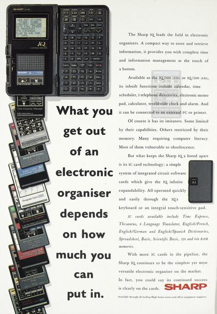 [Image: the-list-120-ifc-May-1990.jpg]