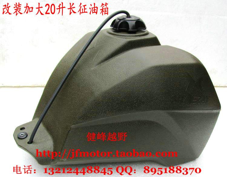 T2-H03o-Xid-XXXXXXXXX-373740503.jpg