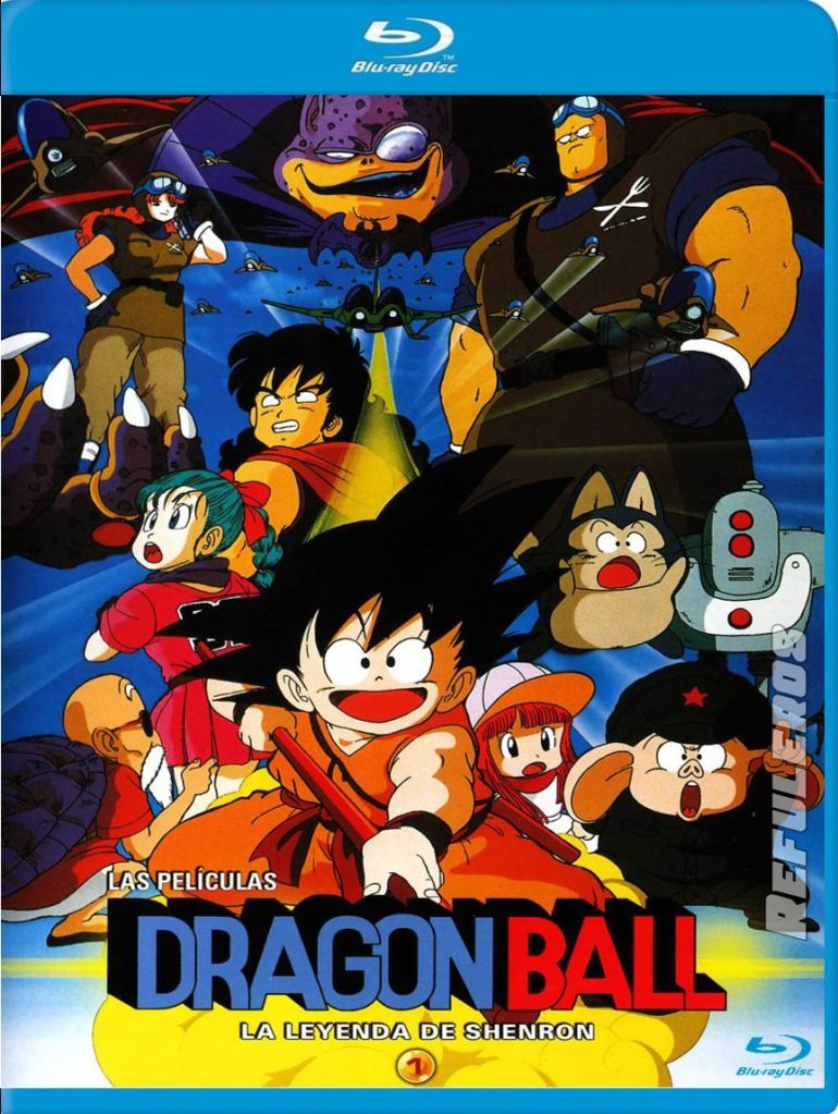 DRAGON BALL 01 - LA LEYENDA DE SHEN LONG