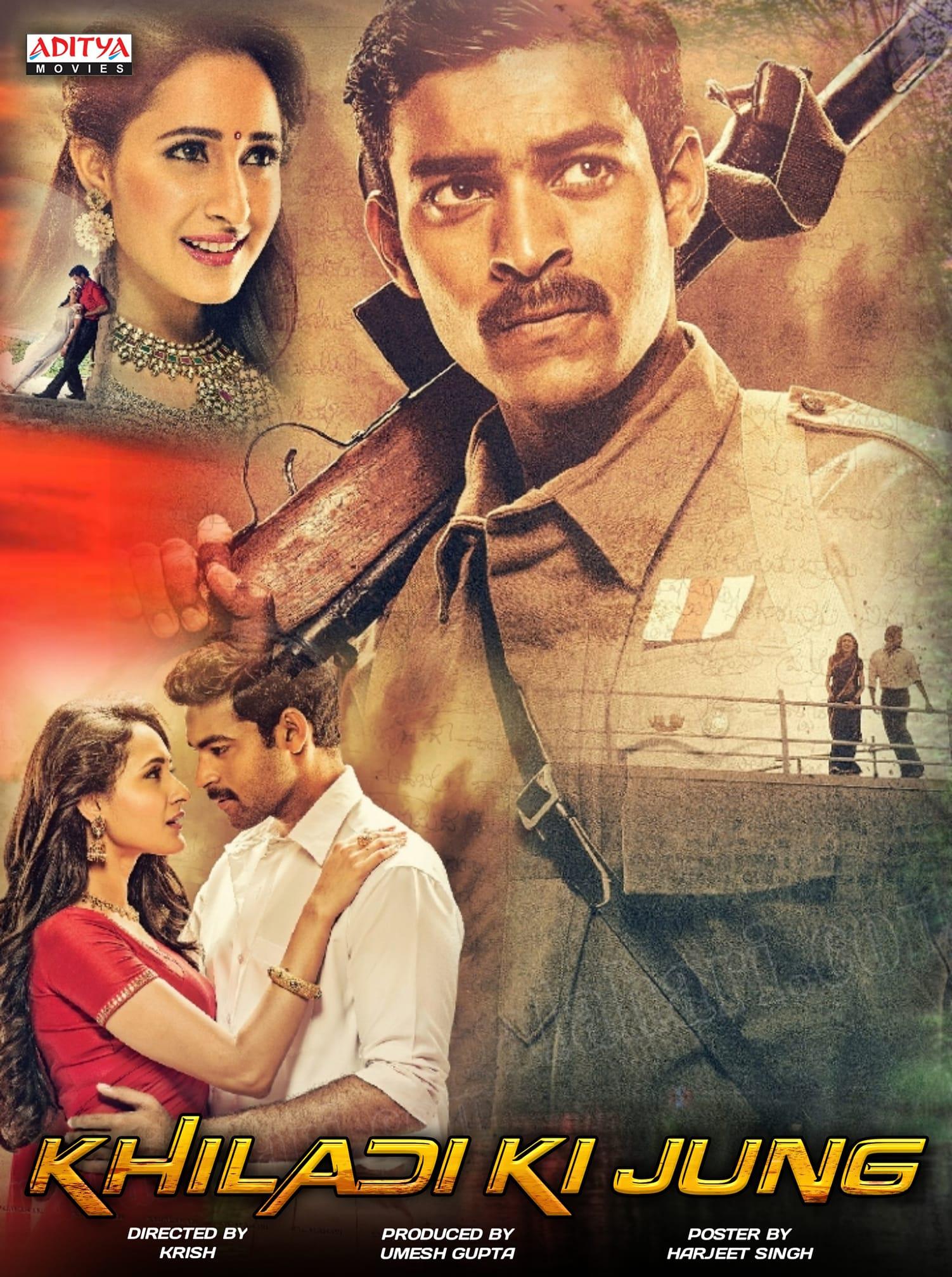 Kanche (2021) Hindi Dubbed Movie 720p HDRip AAC