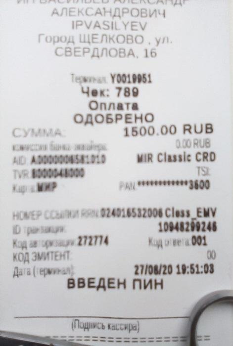 7af12bb1-1846-4c8c-ad4c-16374aba6648