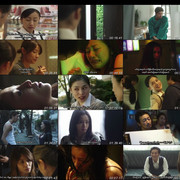 18-Guilty-Of-Romance-2011-720p