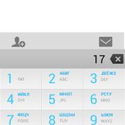 Screenshot-2013-12-10-13-24-07