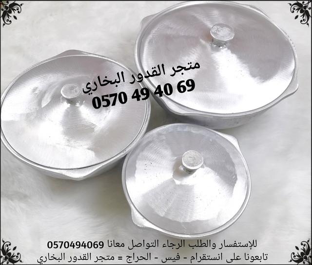 IMG-20200114-224814