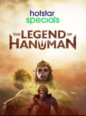 The Legend of Hanuman Season 1 Complete