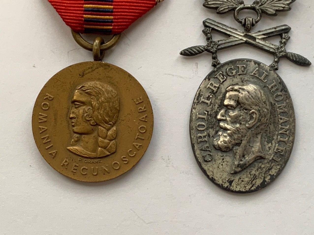Romanian awards