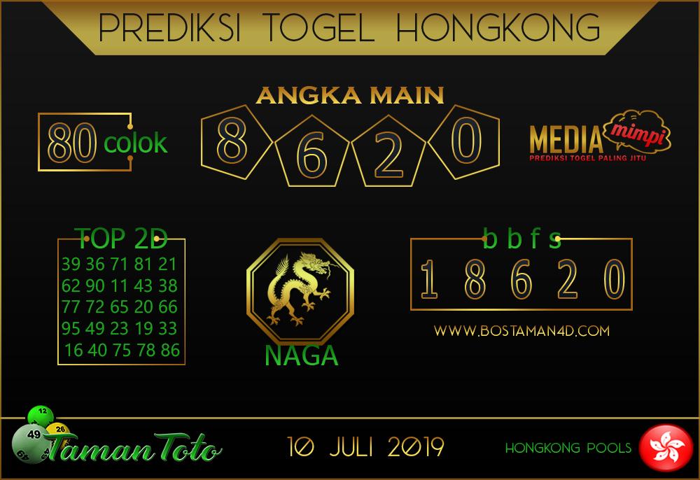 Prediksi Togel HONGKONG TAMAN TOTO 10 JULI 2019