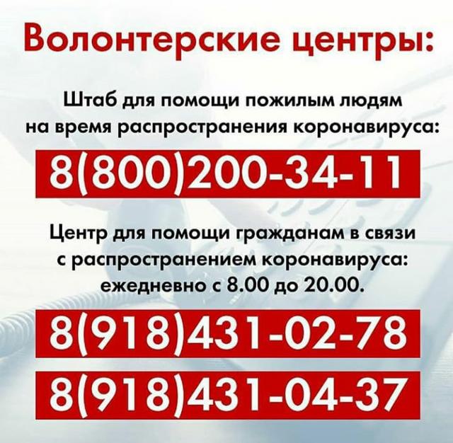 34235454-cut-photo-ru
