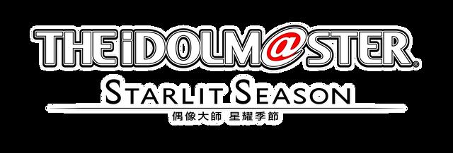 Topics tagged under steam on 紀由屋分享坊 STARLITSEASON-titlelogo-20200117