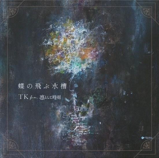 [Single] TK from Ling tosite sigure – Chou no Tobu Suisou