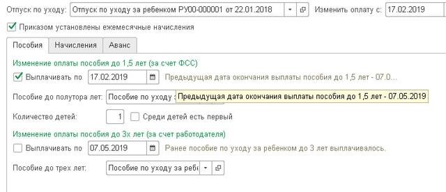20190325-0
